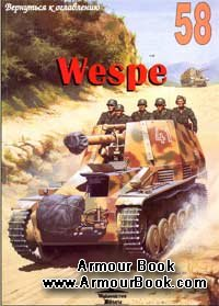 Wespe [Wydawnictwo Militaria 058]