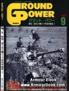 W.W.II German Military Vehicles 2 [Ground Power 1994-09 (004)]