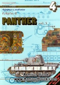 PzKpfw.V Panther vol.4 [TankPower №04]