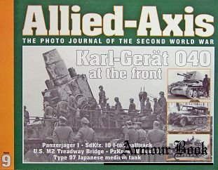 Karl-Gerat 040 at the Front [Allied-Axis №09]