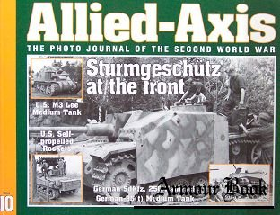 Sturmgeschutz at the Front [Allied-Axis №10]