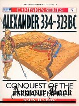 Alexander 334-323 BC [Osprey Campaign 07]