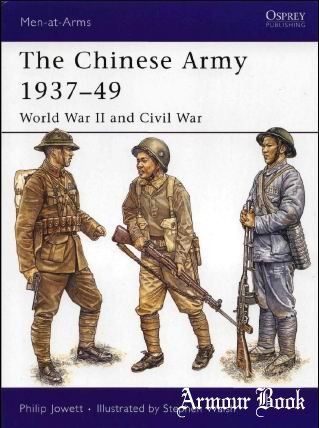The Chinese Army 1937-49: World War II and Civil War [Osprey - Men-at-Arms 424]