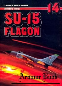 Su-15 Flagon [AJ-Press Monografie lotniczу 14]