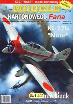 "Ki-27b ""Nate"" [Answer MKF 2002-04]"