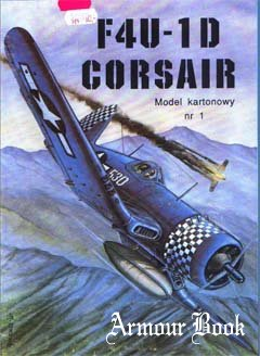 "F4U-1D ""Corsair"" [Model Card#001]"
