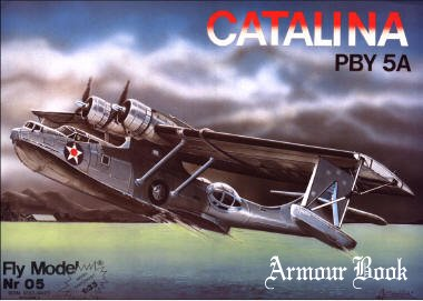 Catalyna PBY 5A [Fly Model 005]