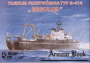 Trawler B-414 Regulus [Fly model 116]