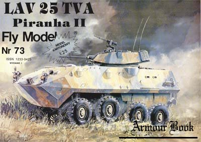 "LAV 25 TVA ""Piranha"" II [Fly Model 73]"