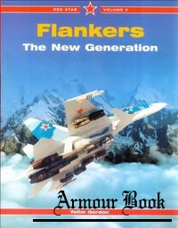 Flankers: The New Generation [Red Star №02]