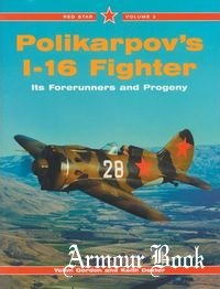 Polikarpov's I-16 Fighter [Red Star №03]
