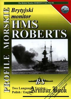 HMS ROBERTS [BS Profile Morskie#57]
