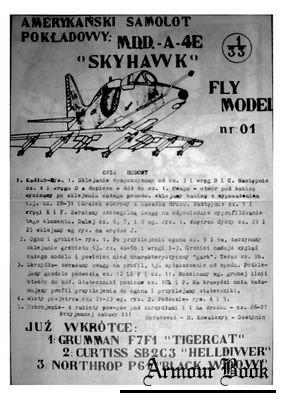 Papercraft Fly model del 01 al 10 nuevos links