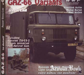 GAZ-66 Variants in detail [WWP Green Present Vehicles Line №06]
