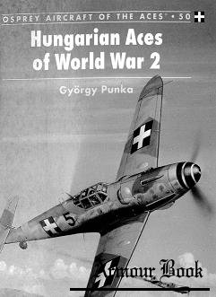 Hungarian Aces of World War II  [Osprey Aircraft of the Aces 050]