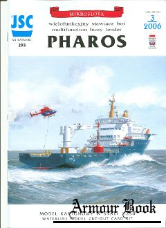 Scottish multifunction buoy tender PHAROS [JSC 293]
