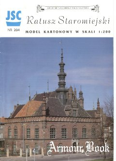 Old Town Hall (Gdansk) [JSC 204]