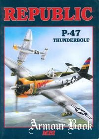 Republic P-47 Thunderbolt [MBI]