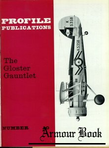 Gloster Gauntlet  [Aircraft Profile 010]