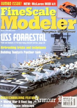 FineScale Modeler 1999-03 (Vol.17 No.03)