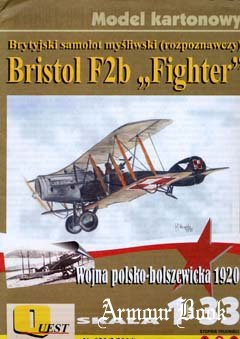 Bristol F2b Fighter [Quest 021]