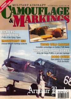 Military Aircraft Camouflage & Markings Vol.3 (1992) [Air Combat Special]