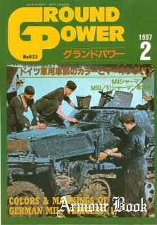Color and Markings of German Military Vehicles (1) [Ground Power 1997-02 (033)]
