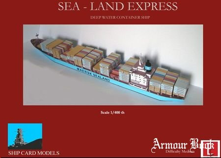 Контейнеровоз Sea-Land Express [Ship Card Models]