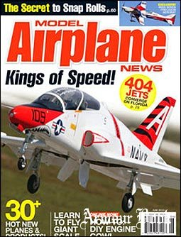 Model Airplane News - (June 2010)