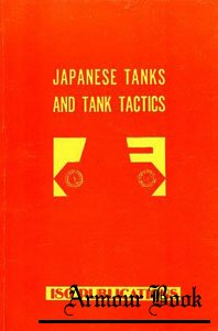 Japanese Tanks and Tanks Tactics [ISO Publications]