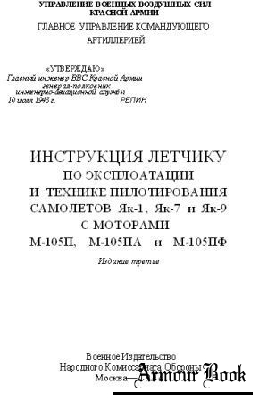1275080754_yak-1.jpg
