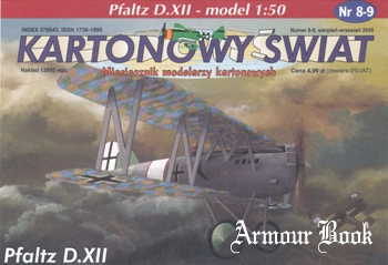 Pfaltz D XII [Answer KS 2005-08-09]