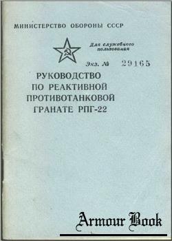 В лесу между Артемовском и Дебальцево обнаружен тайник с гранатометами и гранатами, - МВД - Цензор.НЕТ 2838