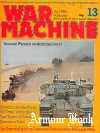 War Machine №13