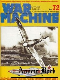 War Machine №72
