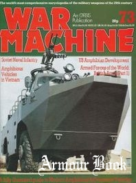 War Machine №73