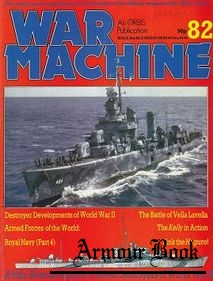 War Machine №82