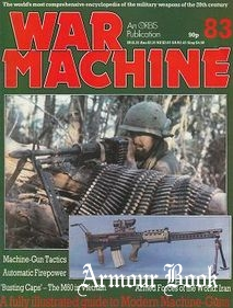 War Machine №83