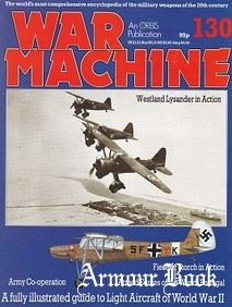 War Machine №130