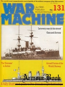 War Machine №131