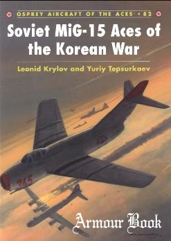 Soviet MiG-15 Aces of the Korean War [Osprey Aircraft of the Aces 082]