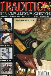 Tradition Magazine № 97 (armes-uniformes-figurines)