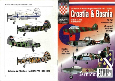 Air Forces of Former Yugoslavia 1991-1997 (Part 1): Croatia and Bosnia [Insignia Air Force Special №2]