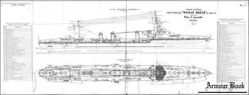 Чертежи кораблей французского флота - MAILLE-BREZE 1931 Издательство: Marine Nationale Год издания: 1931 Язык...