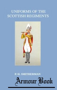 Uniforms of the Scottish Regiments