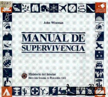 Manual de supervivencia del SAS britanico