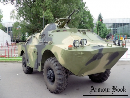 BRDM-2 with AGS-17 [Walk Around]