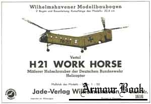 "Helicopter Vertol H21 ""Work Horse"" [WHM 1616]"