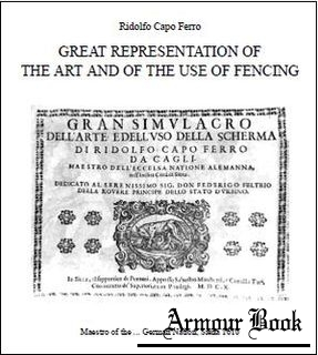 Great Representation of the Art and of the Use of Fencing [Salvestro Marchetti and Camillo Turi]