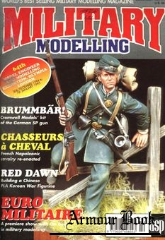 Military Modelling Vol.24 No.12 (1994)